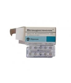 Dianabol | Methandrostenolon