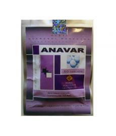 La oxandrolona | Anavar | Hubei